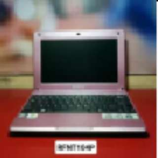 CLEARANCE SALE! WIZBOOK WB101PI-N4523SW