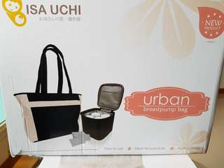 Isa Uchi Breastpump Bag