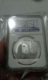 卖漂亮的熊猫大大枚的银币,一种一枚有三个种类