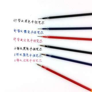 Blue Pen Ink Refill 0.5mm