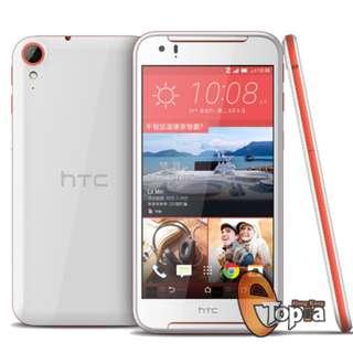 HTC D830U Desire 830 32GB Dual