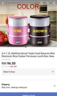 prelove steamer cooker (brown)