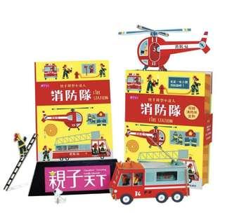 ⭐️台灣原裝正版⭐️🚒快手模型小達人:消防隊(盒內含組合式消防隊+知識書+40片模型板)Busy Builders:Fire Station🚨🚒