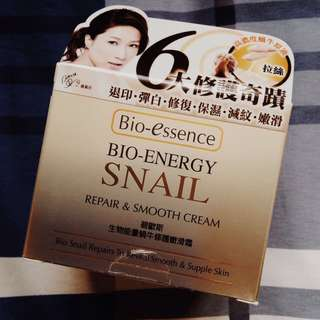 ON HAND BIO-ESSENCE Bio-energy Snail Repair & Smooth Cream 50g