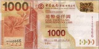 中國銀行 2012年 $1000 BY000666 UNC