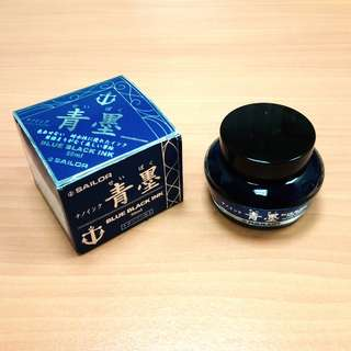 *Regal* Sailor Nano Sei-boku Fountain Pen Ink - 50ml - Made in Japan