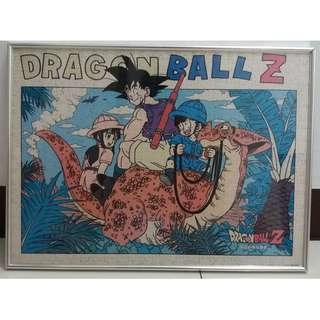 Dragon Ball Z (Dinosaur Safari) Puzzle in Frame (Nr 1) Toy
