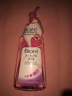 BIORE Makeup Remover Cleansing Oil (kondisi 85%)