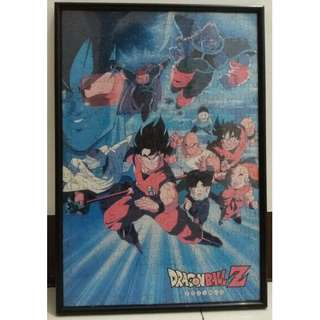 Dragon Ball Z Team Puzzle in Frame (Nr 2)