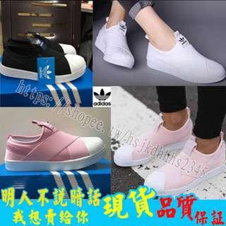 海外代購 Adidas Superstar Slip On 三葉草 貝殼頭 男女鞋 adidas繃帶鞋 懶人鞋 休閒鞋