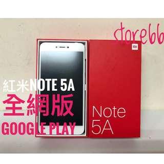 """全新Xiaomi Redmi  紅米NOTE 5A  5.5"""" 超值大屏 1300万像素"""
