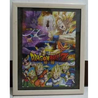 Dragon Ball Z (Battle of the Gods) Puzzle in Frame (Nr 3) Toy