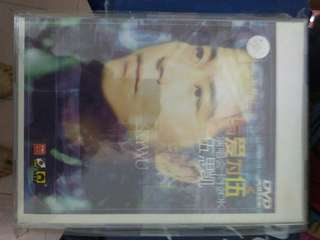 Sky Wu  Original  DVD musicvideo (china edition)