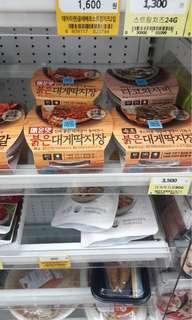 韓國GS25蟹膏