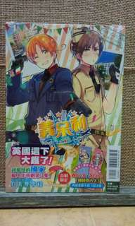 Hetalia World☆Stars/意呆利 World☆Stars Vol.3