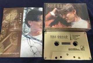 劉德華 謝謝你的愛 CASSETTE TAPE 卡帶 錄音帶