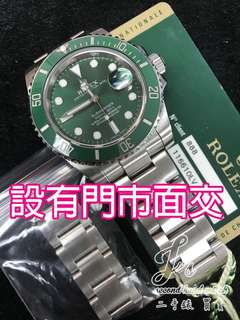 勞力士ROLEX 116610LV SUBMARINER GREEN 888