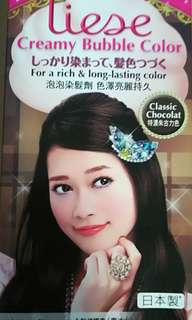 Kao Liese Creamy Bubble Color - Classic Chocolat