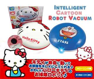Robot Cleaner (ori japan robot cleaner)