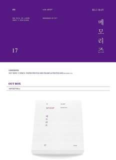 [BLU RAY] BTS MEMORIES OF 2017 DVD