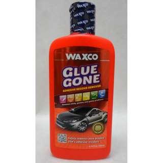 🚚 WAXCO GLUE GONE - 200ML
