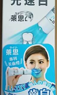 White Boom LED Whitening Toothpaste