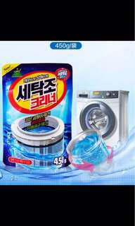 洗衣機槽清潔粉