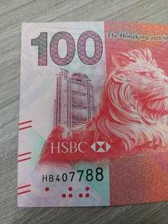 D 香港纸幣 2013年100元 HB407788 (流通品相