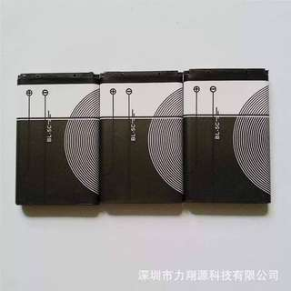 *BATTERIES*  BL-4c battery BL-5c battery for all nokia keypad cellphone for all china/korea/vietnam keypad cellphone small screen for any brand of keypad cellphone small screen