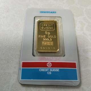 Credit Suisse Gold Bar 5g