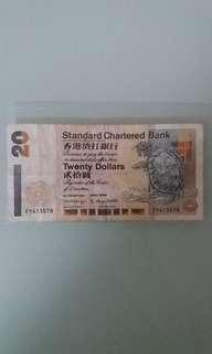 2000年香港渣打銀行二十元紙幣 $20 HONG KONG