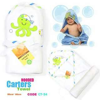 Carter's Hooded Baby Towel - CT54