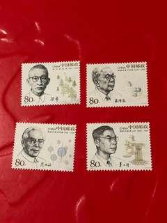 中國郵票2006-11