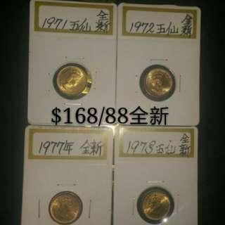 市($168特價)香港女皇頭五仙4枚(全新品相)
