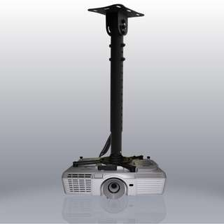 Projector Ceiling Mount with Pole 58cm to 82cm Adjustable Drop