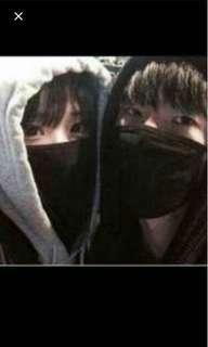 Sold/Black mask.har