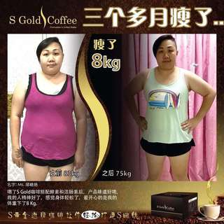 S gold slimming coffee☕️