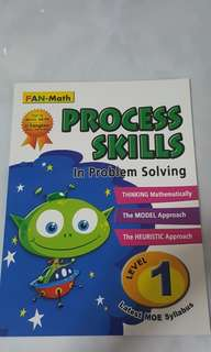 English  Assessment (Primary 1)