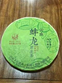 普洱茶餅2017年下關普洱鐵餅357克