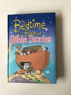 Bedtime book of bible stories