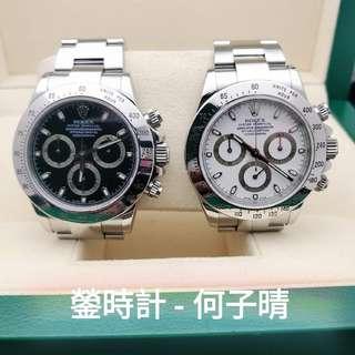 Rolex 116520 鋼地通拿 有內影 行貨888 全套齊 93%極新淨 收藏佳品