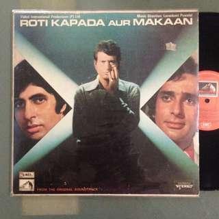 Lp Roti Kapada Aur Makan (Hindi film) - piring hitam/vinyl