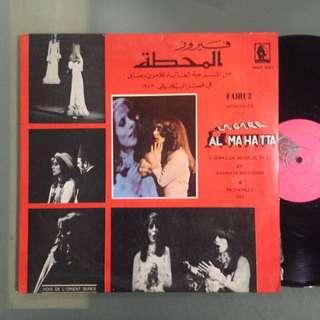 Lp Fairuz (lagu Arab) - piring hitam/vinyl