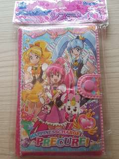 Happinesscharge Pretty precure schedule book+address book