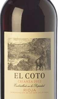 西班牙紅酒 代購