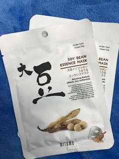 Soy bean essence mask (ori dari Malaysia)beli 1:18k, beli 2: 32k