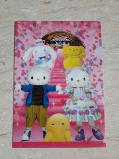Hello Kitty 21 x 15cm folder