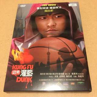 Kung Fu Dunk 功夫灌篮 Jay Chou 周杰伦 DVD + Photo Album With Giant Poster