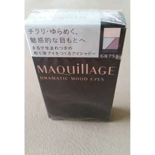 BRAND NEW SHISEIDO MAQUILLAGE DRAMATIC MOOD EYES (#GR753)