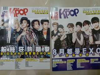KPOP 雜誌